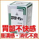 【第2類医薬品】ホノミ漢方 エスマーゲン錠 450錠...