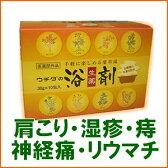 【医薬部外品】リウマチに効く ウチダの生薬浴剤 30g×10包 ウチダ和漢薬【RCP】