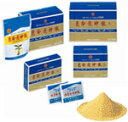 120 *2 free shipping ★ 恵命我神散 S powders set けいめいがしんさん [the second kind pharmaceutical products] [RCP]
