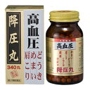 【第2類医薬品】八ツ目製薬 降圧丸[ こうあつがん/コウアツ...