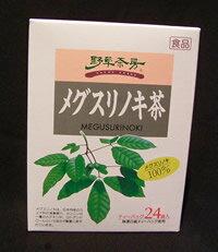 【ポイント10倍4/27/9:59マデ】黒姫和漢薬目薬の木茶
