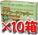 プライムコーポレーション まんぷく!チアシードクッキー 14コ入×10個セット
