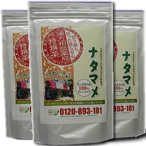 Sword bean tea, Chinese medicine consult pharmacy best quality tea white natamame tea white NATA tea white thy beans tea, tea ball first tee 100% Pack 3 pieces
