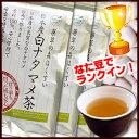 Shironatamame3