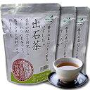 【送料無料】出石茶 いずしちゃ  ティーバック 13g×12包  3個セット【RCP】