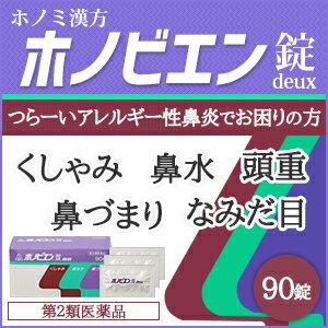 Honomi Oriental Ho bien Ho Yen nobita 90 tablets