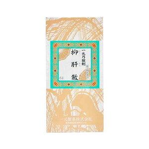 【5/25限定クーポン配布】【第2類医薬品】一元 抑肝