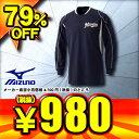 79%OFF ミズノ ビクトリーステージ 長袖ベースボールシャツハーフボタン 52LB12014