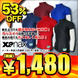 53%OFF カスカワ限定品 XANAX ピタアンダーシャツ ハイネック・二分袖フィットアンダーシャツ BUS-500 5色展開 学生野球対応【SP0901】