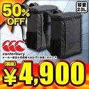 カンタベリー ボックス型デイパック バックパック 23L AB07807 2色展開【SP0901】