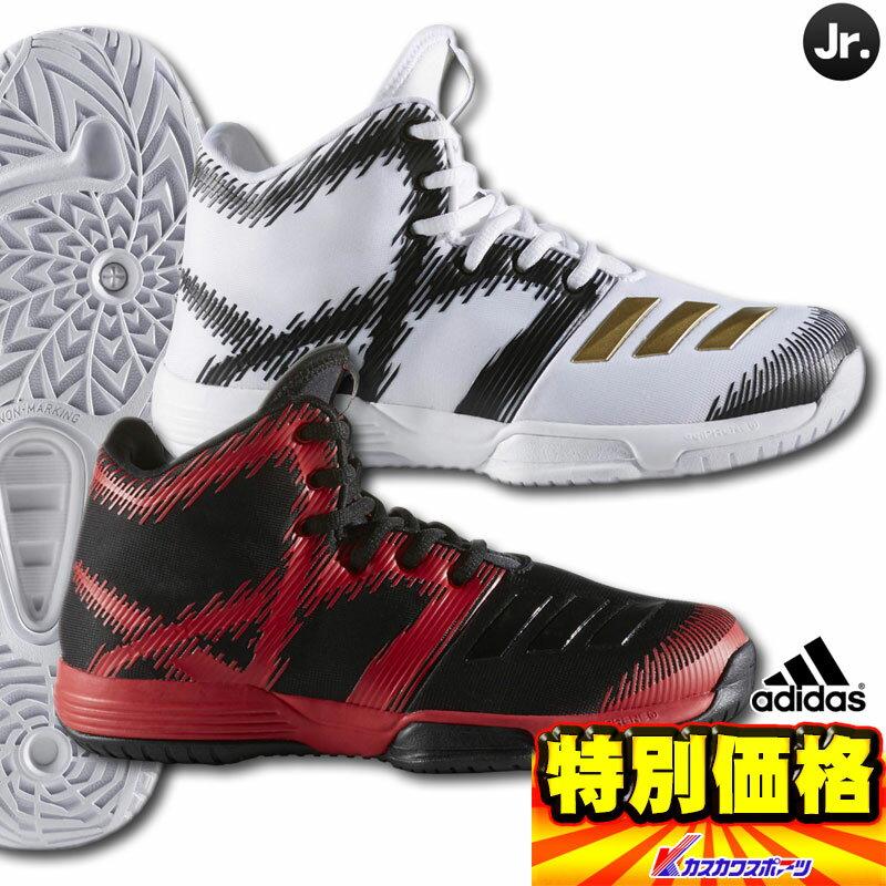 アディダス ジュニア用バスケットボールシューズ SPG K 2017年モデル 全2色