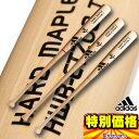 アディダス Adidas 硬式木製バット メイプル 山田・西...