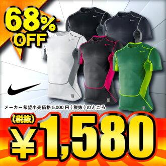 50%的折扣耐克 Nike Pro 短袖汗衫打擊 HyperCool 壓縮短袖頂部 2.0 449809 [SP0901]