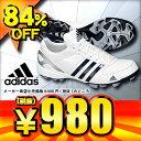 51%OFF adidas アディゼロ ポイント LOW ポイントスパイク G23909 ランニングホワイト×カレッジネイビー【SP0901】