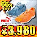 66%OFF プーマ PUMA ランニングシューズ プーマファース 600 Sグロー 187011 2色展開【SP0901】