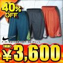 40%OFF ナイキ NIKE メンズバスケットボールショートパンツ ジョーダン フライト ビクトリー グラフィック 800911 3色展開