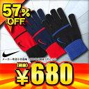 57%OFF 2016年モデル ナイキ NIKE ニット手袋 マジック グローブ CW1011 フリー(ワンサイズ) 3色展開【SP0901】