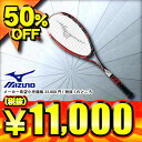【送料無料】 50%OFF ミズノ(MIZUNO) ソフトテニスラケット ジスト T-01 Xyst T ZERO-01 63JTN51262【SP0901】
