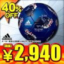 アディダス サッカーボール FIFAワールドカップ2018 テルスター18グライダーJFA 4号球 JFA検定球 AF4306JP