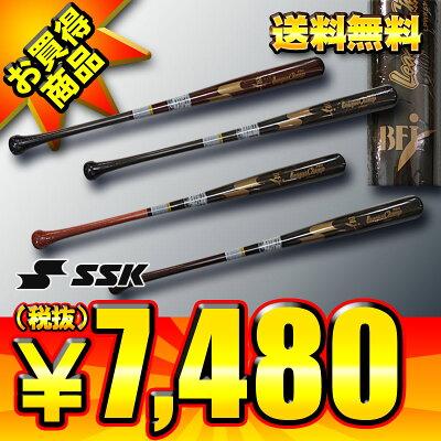 送料無料限定品BFJマーク入りSSKエスエスケイ坂本モデル一般硬式木製メイプル製バットリーグチャンプ・プロLPWKSP