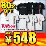 80%OFF �����륽�� Wilson Ⱦµ�ǥ�����T����� OTA120 OTA121 OTA122 OTA123 2��Ÿ��