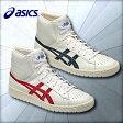 【送料無料】 2015年モデル アシックス(asics) バスケットボールシューズ ファブレポイントゲッターL TBF712 2色展開