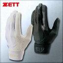 2018年モデル ゼット ZETT プロステイタス 守備用手袋 左手用 高校野球対応 BG296HS 2色展開