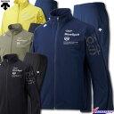 デサント ムーブスポーツ タフクロスジャケット&タフクロスロングパンツ 上下セット ジャケット:DMMNJF15 ロングパンツ:DMMNJG15