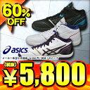 60%OFF アシックス Asics バスケットボールシューズ GELBURST RS 2 Z ゲルバーストRS2Z TBF315 3色展開【SP0901】