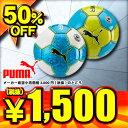 50%OFF 2016年モデル プーマ サッカーボール EVOPOWER エヴォパワー グラフィック3J 5号 (中学校〜一般) 082643【SP0901】