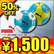 50%OFF 2016年モデル プーマ サッカーボール EVOPOWER エヴォパワー グラフィック3J 4号 (小学校用) 082643【SP0901】
