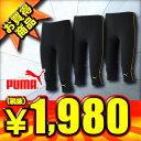 プーマ PUMA 3/4ライトコンプレッションパンツ/スパッツ 901430 3色展開【SP0901】