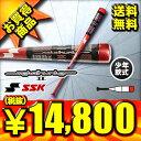 【送料無料】 お買い得品 エスエスケイ SSK 少年軟式バンビーコアバット メタルハンター2 MTHJ0213S 80cm 590g平均 (20)レッド