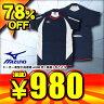 78%OFF ミズノ MIZUNO バレーゲームシャツ半袖 59HV920【SP0901】
