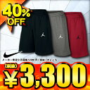 40%OFF ナイキ NIKE メンズバスケットボールショートパンツ ジョーダン フライト フリース ショート 824020 3色展開