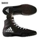 【送料無料】アディダス Adidas レスリングシューズ バーナー VARNER BA8020