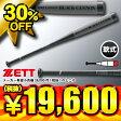 30%OFF 【送料無料】 2015年 ZETT ブラックキャノン BLACKCANNON 軟式FRP製バット ブラック×ブラック(1919) BCT320○○ 4サイズ有り