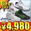 61%OFF アシックス Asics バスケットボールシューズ GELHOOP V7 ゲルフープV7 TBF321 4色展開【SP0901】
