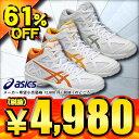 61%OFF アシックス Asics バスケットボールシューズ GELHOOP V7-slim ゲルフープV7スリム TBF322 3色展開【SP0901】
