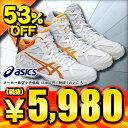 50%OFF 2015年モデル アシックス Asics バスケットボールシューズ GELHOOP V7-slim ゲルフープV7スリム TBF322 3色展開