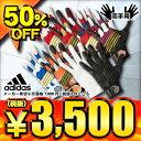 アディダス プロフェッショナル バッティング手袋 両手用 BIS24 全8色【SP0901】