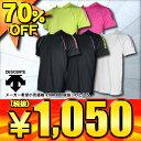 デサント 半袖バレーシャツ プラクティスシャツ DVB5224 5色展開