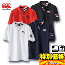 カンタベリー 半袖ポロシャツ フレックスクール コントロール ショートスリーブ シャツ RA38125 全4色