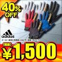 40%OFF 2015年秋冬モデル アディダス Adidas 守備用手袋 アディダスプロフェッショナル フィールダーグローブ BCT26 6色展開
