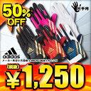 アディダス プロフェッショナル 守備用手袋 フィールディンググローブ BIS26 全5色【SP0901】