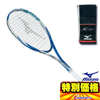 56%OFF ミズノ(MIZUNO) ソフトテニスラケット ジスト T9 Xyst T9 63JTN42927【SP0901】の画像