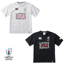 カンタベリー RWC<strong>2019</strong> <strong>ラグビーワールドカップ</strong><strong>2019</strong>(TM) カンタベリー公式ライセンス商品 メンズジャパンTシャツ VWD39427