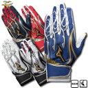 ミズノ バッティング手袋両手用 ミズノプロ シリコンパワーアークMI 1EJEA131 2色展開 2019年モデル
