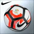 2016年モデル ナイキ Nike サッカーボール ピッチ コパアメリカ100 SC2903-134