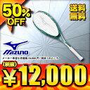 【送料無料】 50%OFF ミズノ(MIZUNO) ソフトテニスラケット ジスト TT Xyst TT 6TN33335